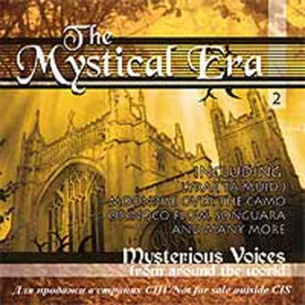 MYSTICAL ERA – 2 CD, Vol.2