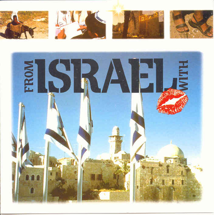 ISRAEL - KISSES FROM ISRAEL