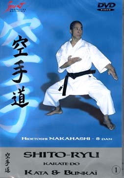 dvd: Shito-Ryu Karate-Do / Kata Bunkai 1