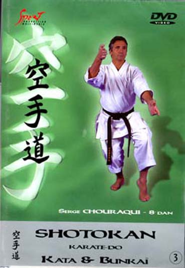 DVD: Shotokan Karate-Do, 3.