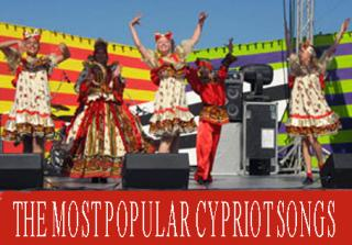 THE MOST POPULAR CYPRIOT SONGS