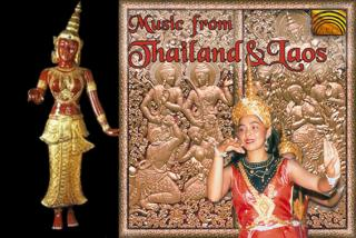 THAILAND - MUSIC AROUND THE WORLD