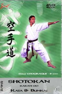 DVD:Shotokan Karate-Do, 1.