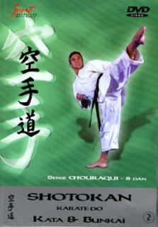 DVD: Shotokan Karate-Do, 2.