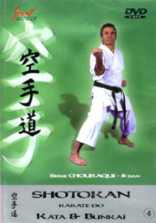 DVD: Shotokan Karate-Do, 4.