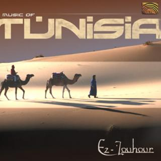 TUNISIA - MUSIC AROUND THE WORLD