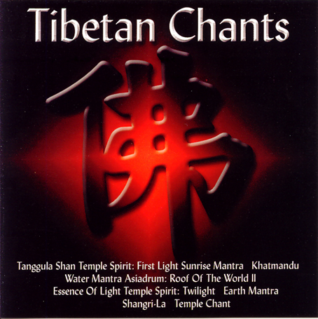 TIBETAN CHANTS - Various Artists