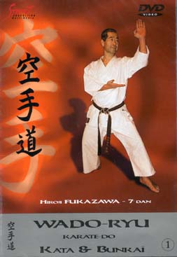 dvd: Wado-ryu Karate-Do / Kata Bunkai 1.