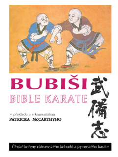 BUBIŠI / BUBISHI - Bible karate